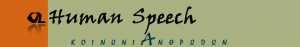 Human Speech - Κοινωνία Ανθρώπων